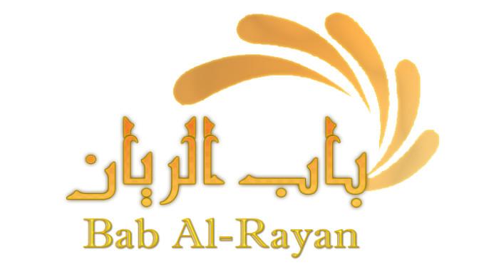 bab-al-rayan-logo_2