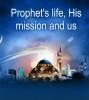 prophet lecture
