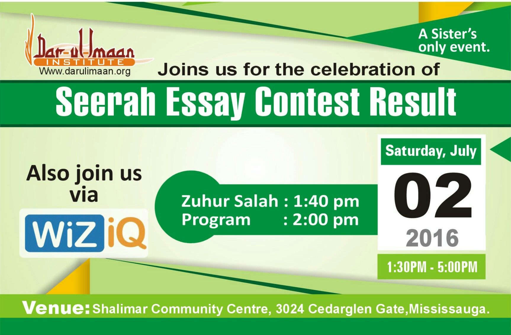 Seerah Essay Contest