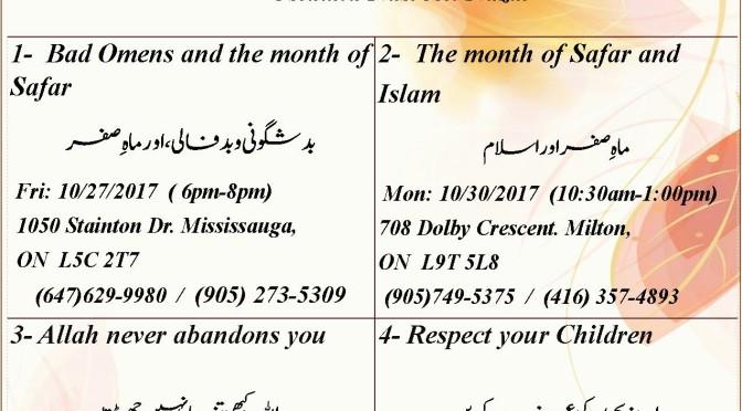 month of safar-1