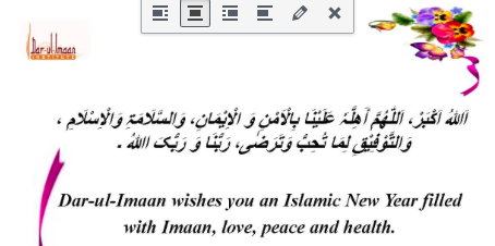 General Posts | Darul-imaan Institute